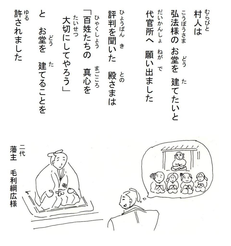 f:id:chuumeikun:20180507013954j:plain