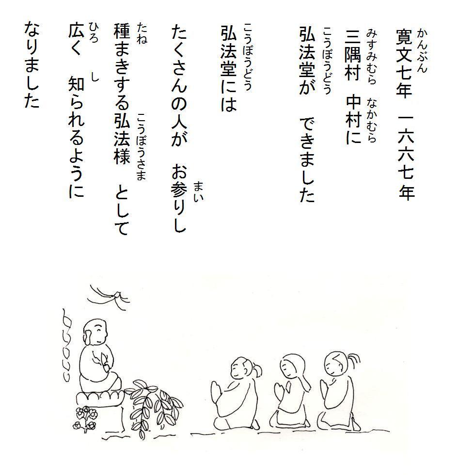 f:id:chuumeikun:20180507014012j:plain