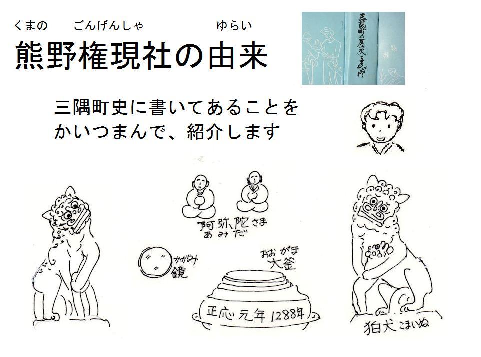 f:id:chuumeikun:20180509003303j:plain