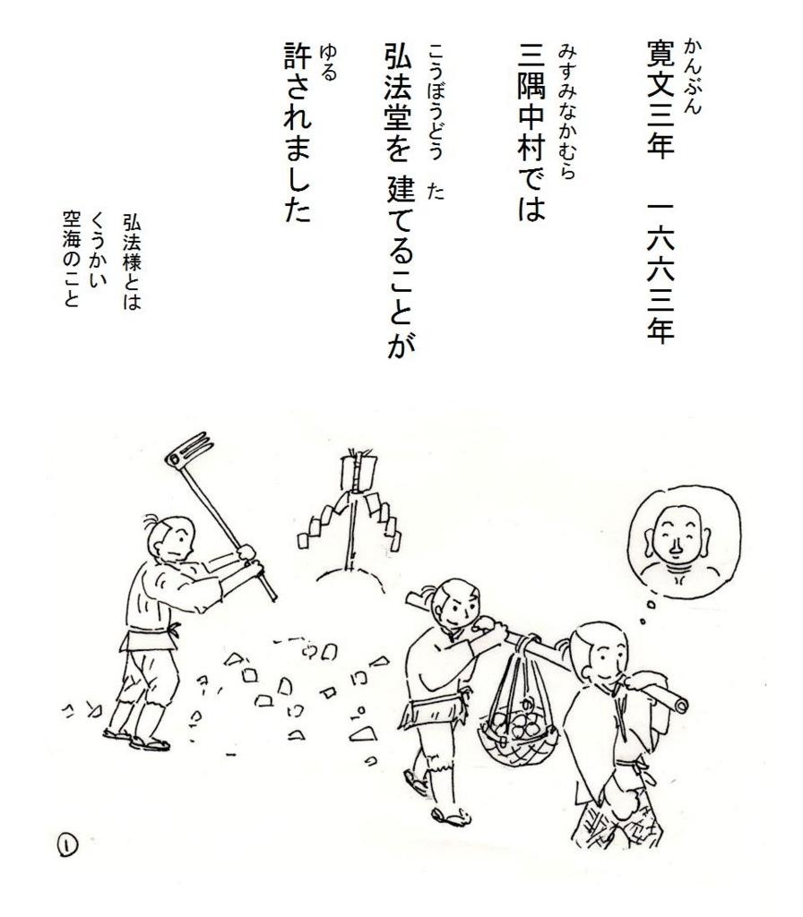 f:id:chuumeikun:20180509003326j:plain