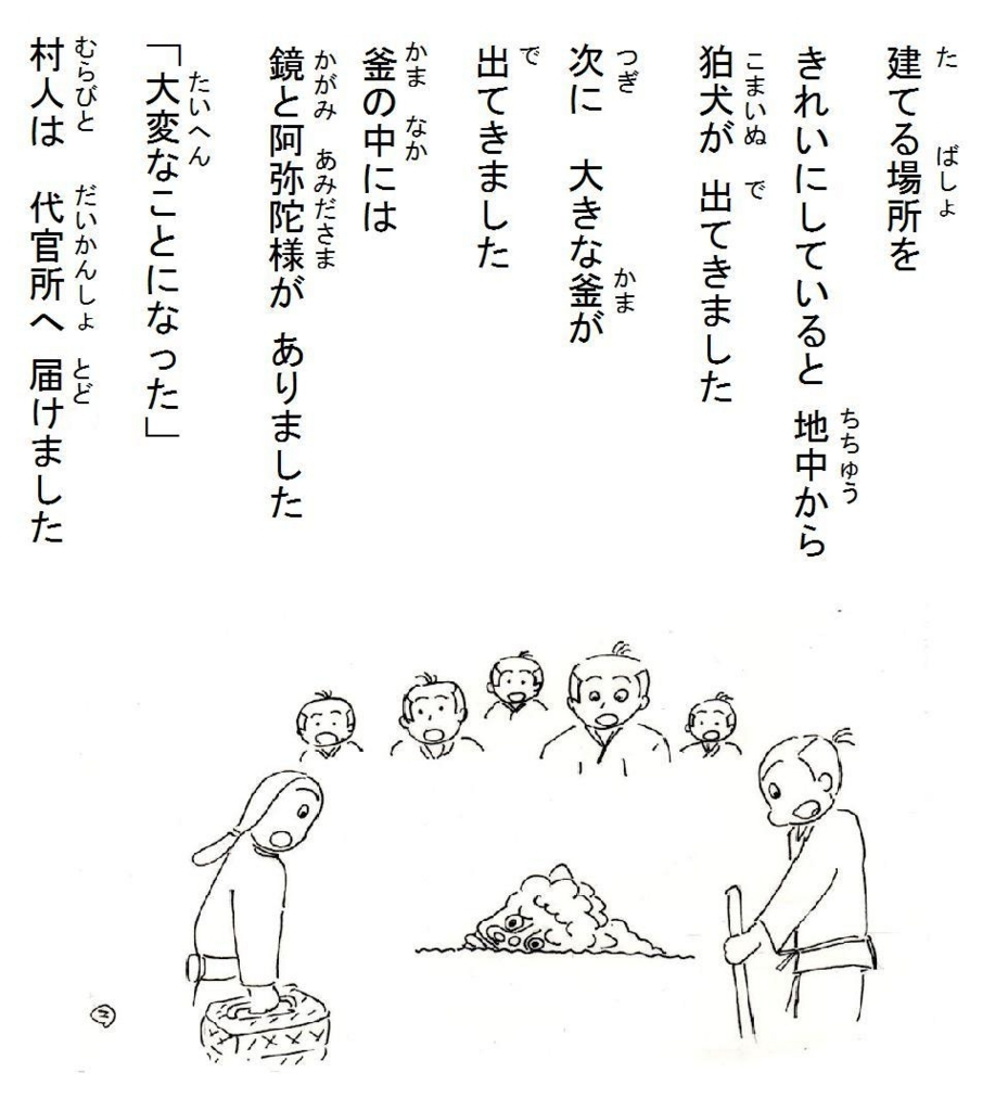 f:id:chuumeikun:20180509003349j:plain