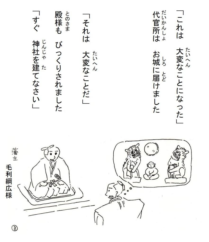 f:id:chuumeikun:20180509003422j:plain