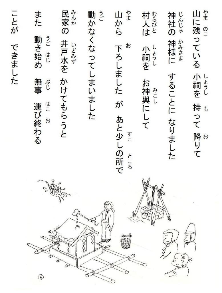 f:id:chuumeikun:20180509003533j:plain