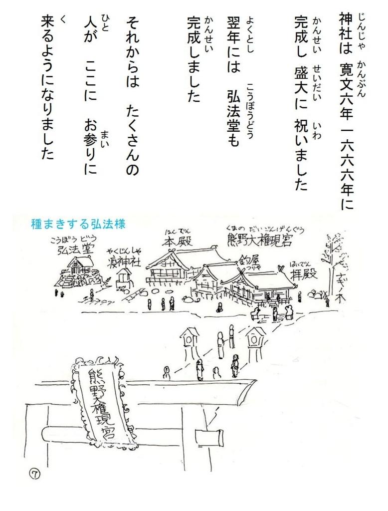f:id:chuumeikun:20180509003557j:plain
