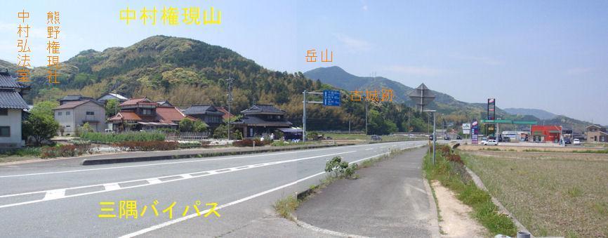 f:id:chuumeikun:20180510003221j:plain