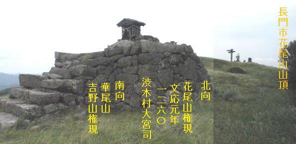 f:id:chuumeikun:20180510003602j:plain