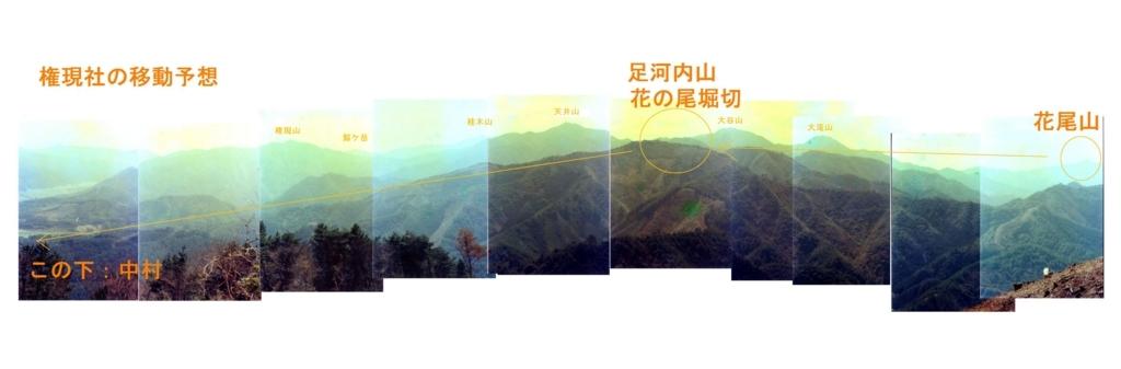 f:id:chuumeikun:20180510003641j:plain