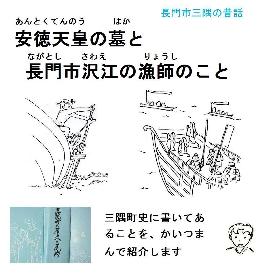 f:id:chuumeikun:20180518004020j:plain