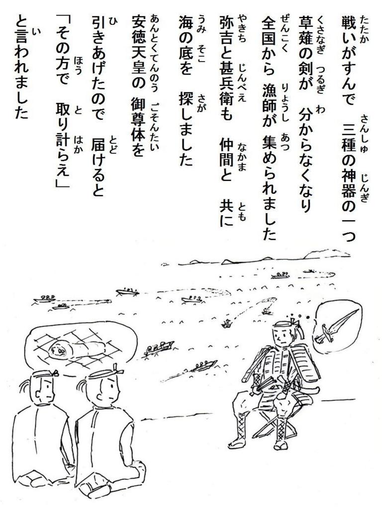 f:id:chuumeikun:20180518004132j:plain