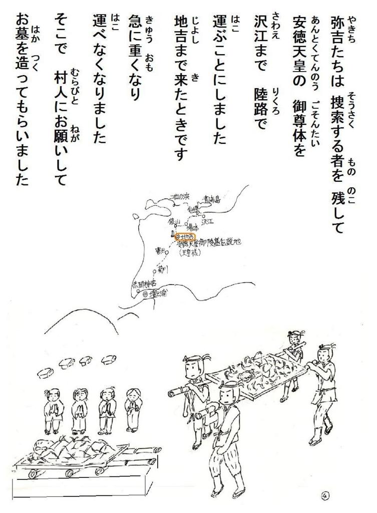 f:id:chuumeikun:20180518004214j:plain