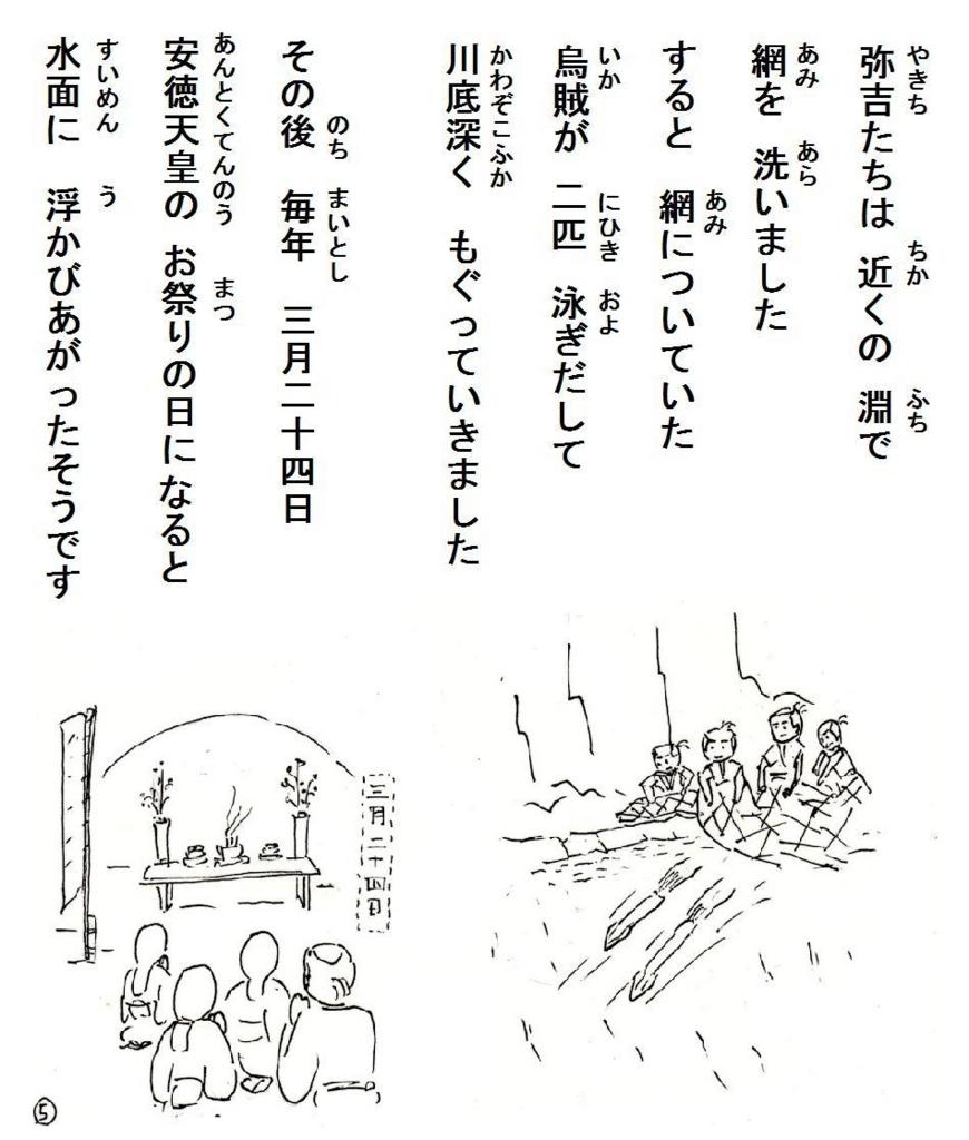 f:id:chuumeikun:20180518004235j:plain