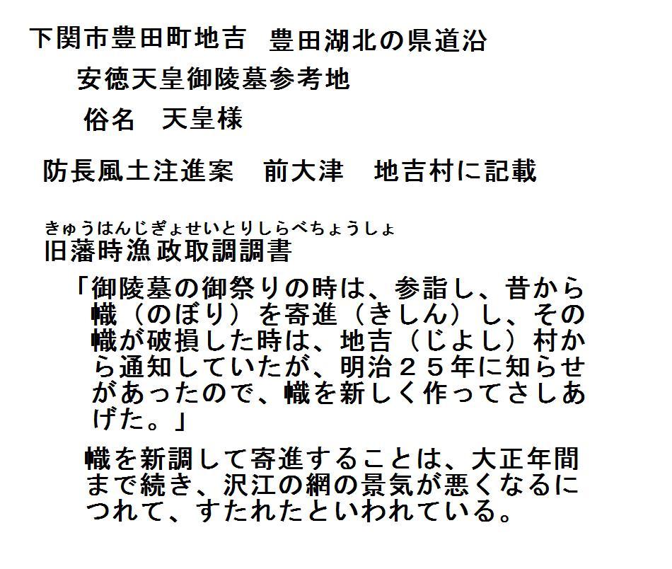 f:id:chuumeikun:20180518004300j:plain