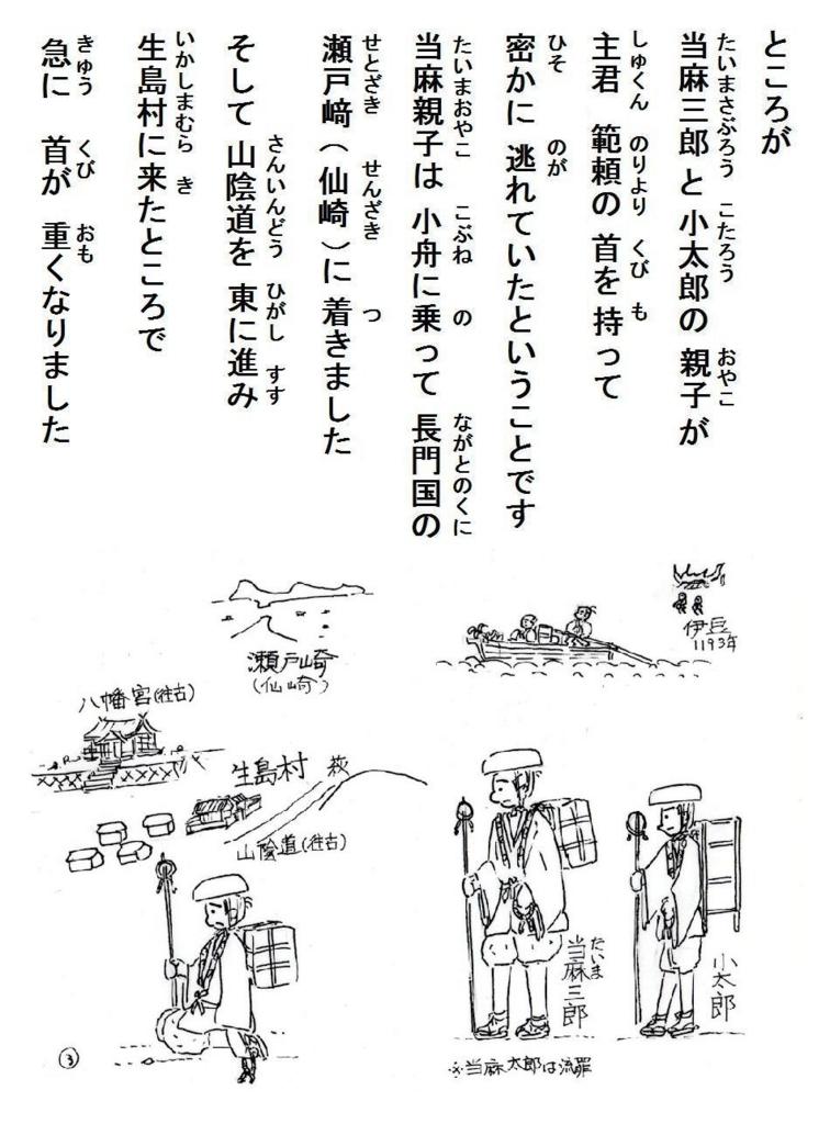 f:id:chuumeikun:20180526092034j:plain