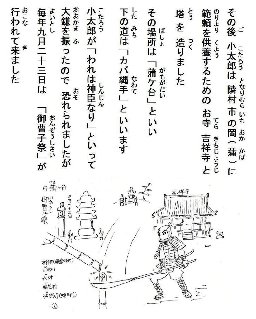 f:id:chuumeikun:20180526092113j:plain