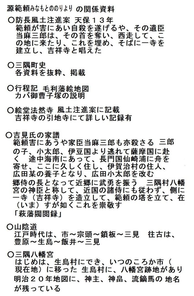 f:id:chuumeikun:20180526092134j:plain