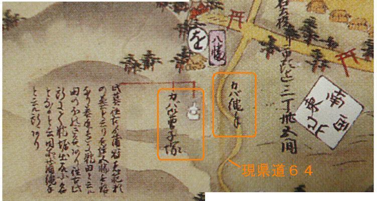 f:id:chuumeikun:20180526092226j:plain