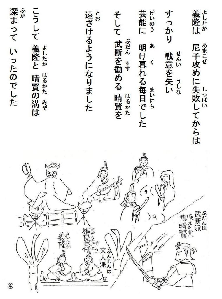 f:id:chuumeikun:20180606222411j:plain