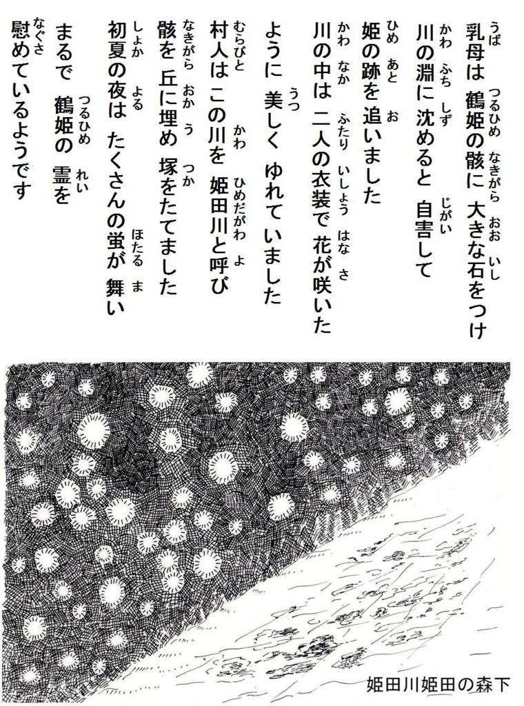 f:id:chuumeikun:20180606222556j:plain