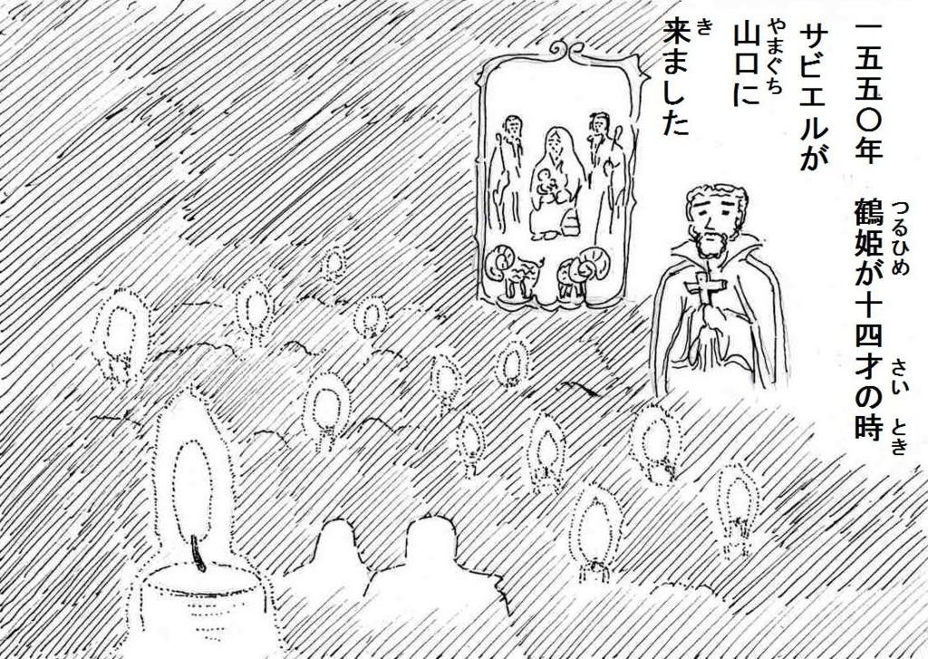 f:id:chuumeikun:20180615182801j:plain