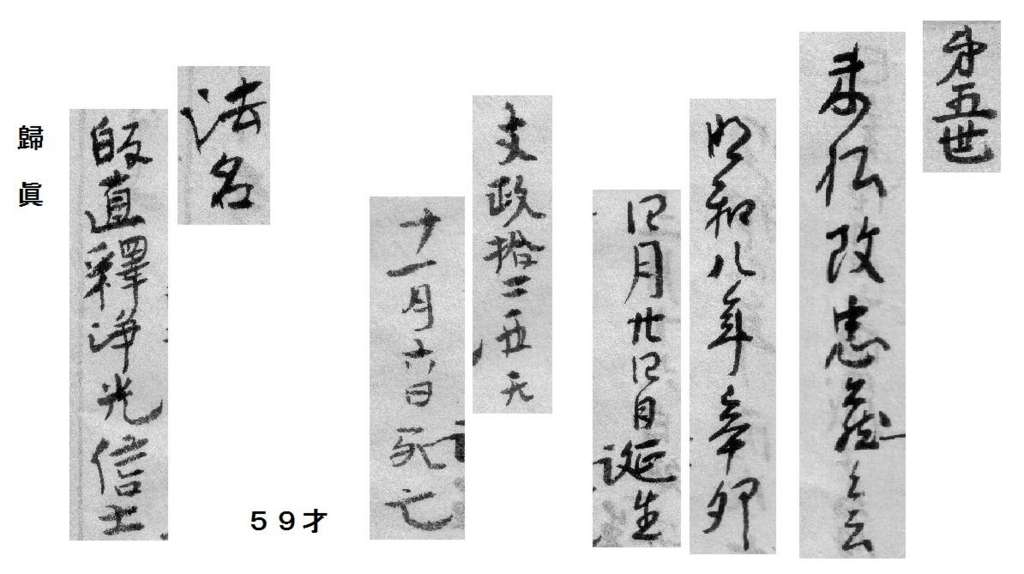 f:id:chuumeikun:20180623082451j:plain