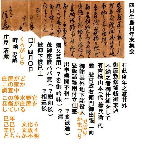 f:id:chuumeikun:20180626111033j:plain