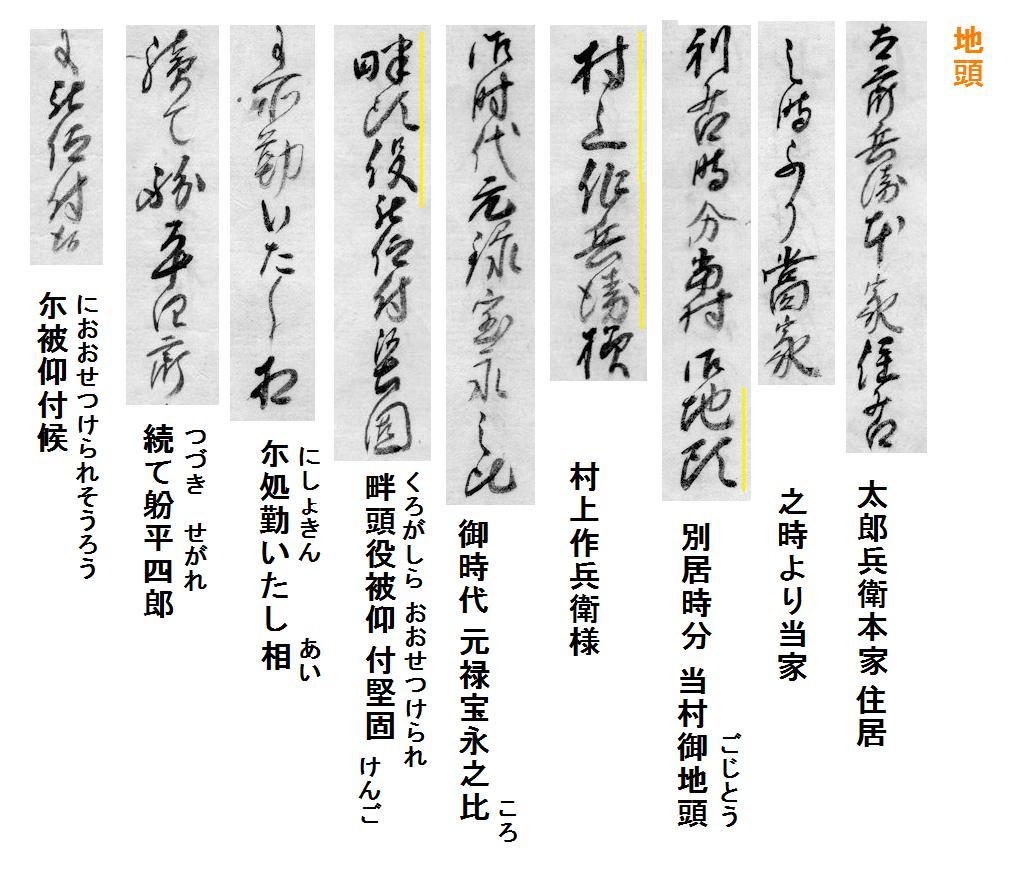 f:id:chuumeikun:20180626111137j:plain