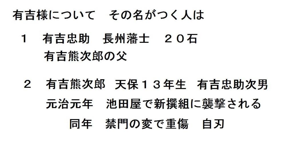f:id:chuumeikun:20180626111214j:plain