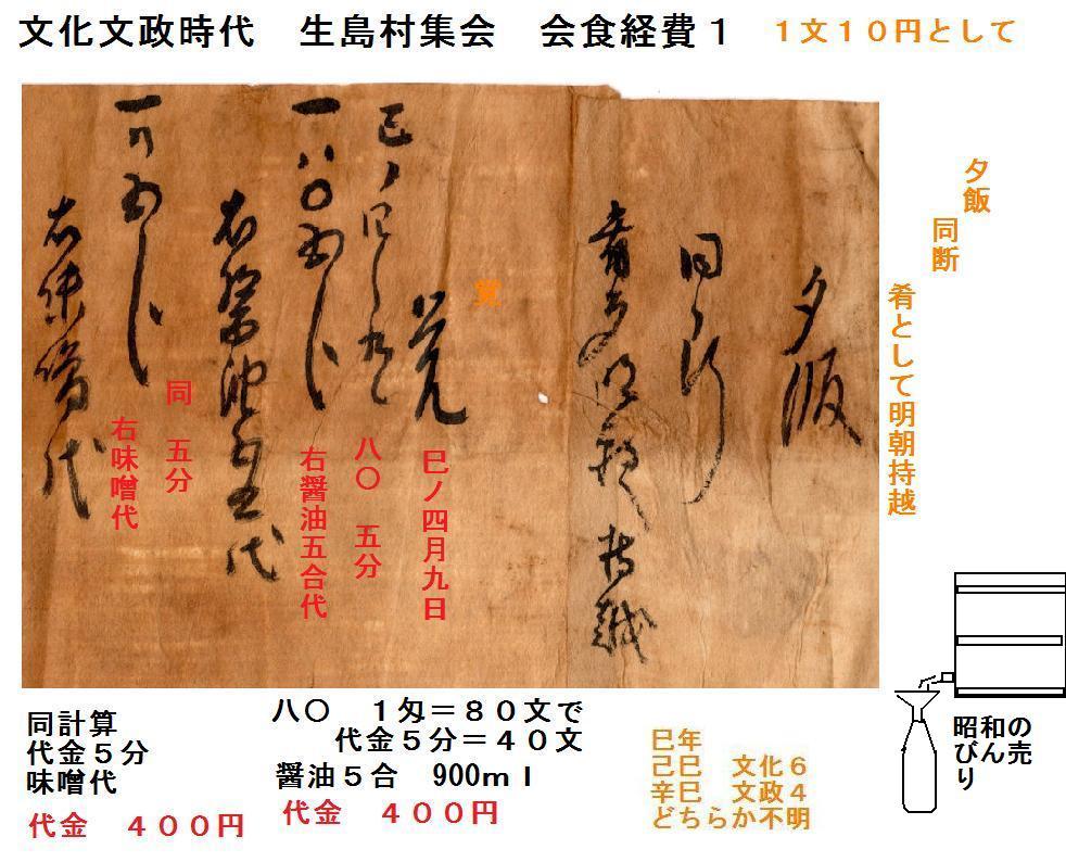 f:id:chuumeikun:20180629091205j:plain