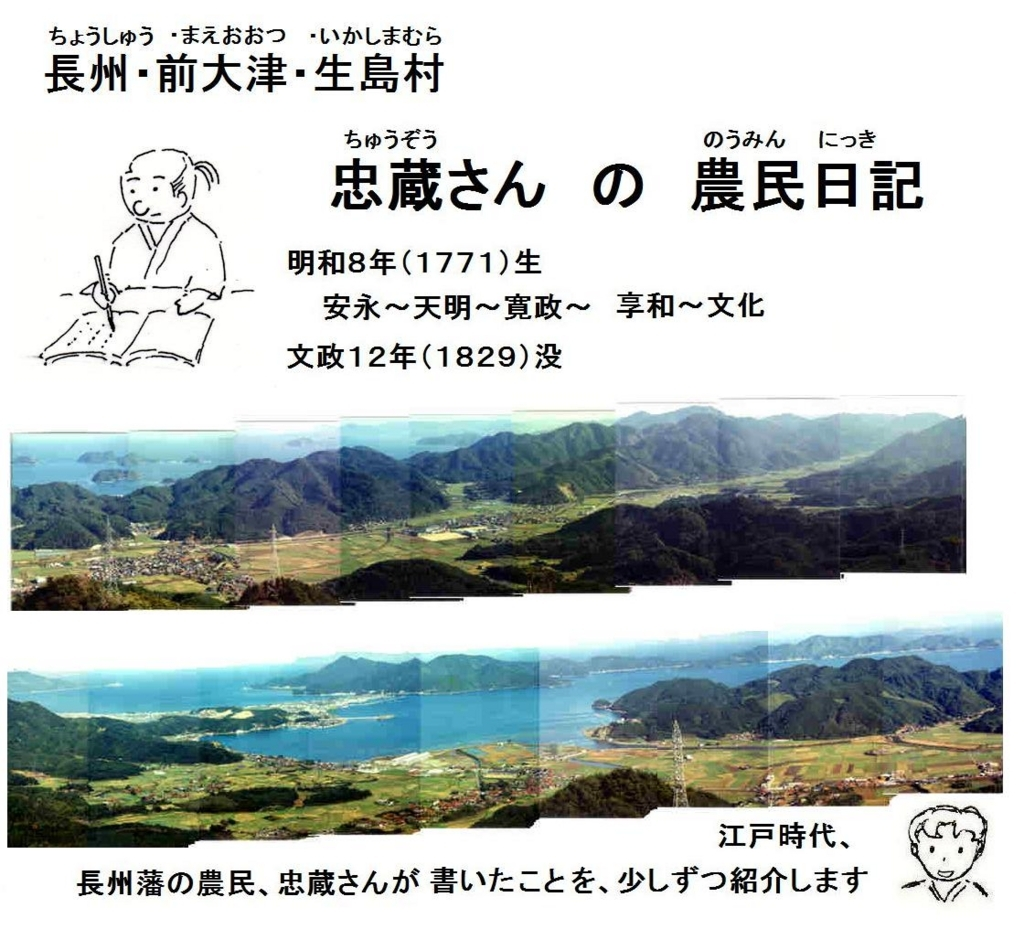 f:id:chuumeikun:20180703045009j:plain