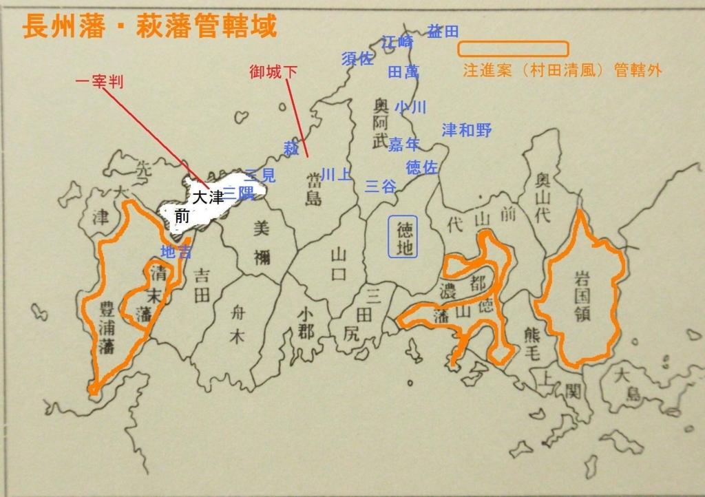 f:id:chuumeikun:20180703045532j:plain