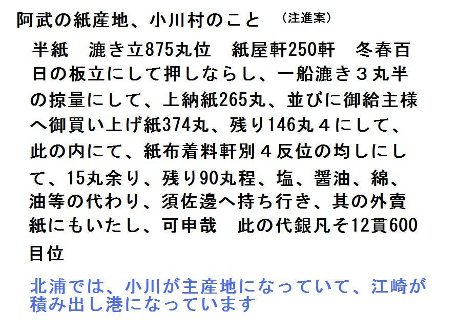 f:id:chuumeikun:20180703052031j:plain