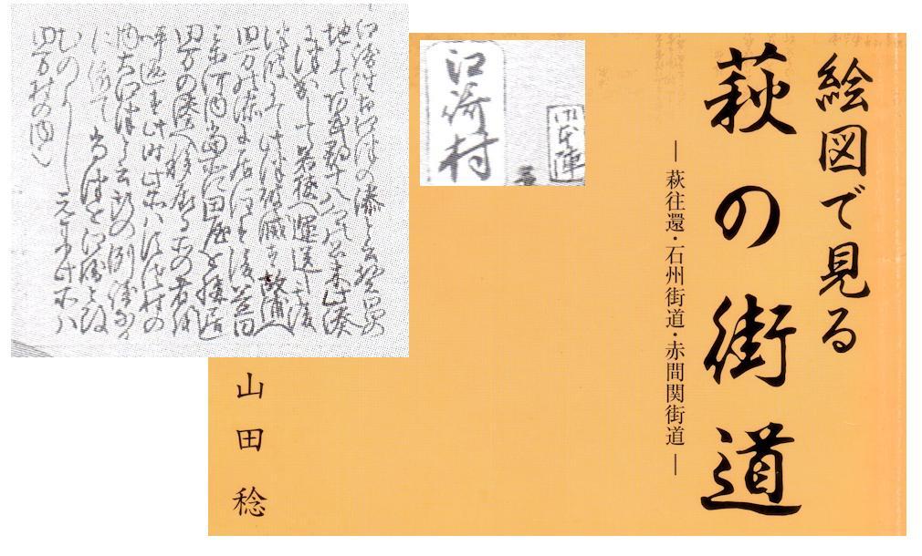 f:id:chuumeikun:20180706185059j:plain