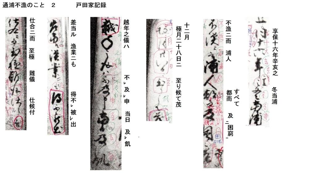 f:id:chuumeikun:20180707210854j:plain