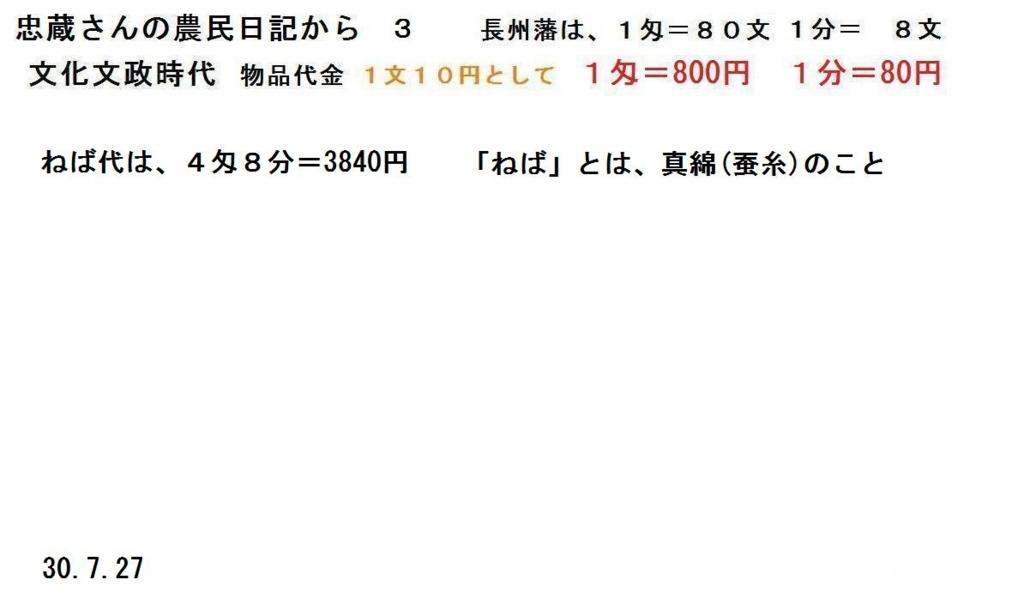 f:id:chuumeikun:20180727183954j:plain