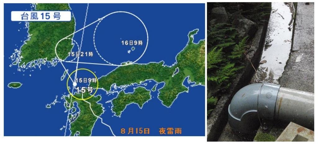 f:id:chuumeikun:20180816001855j:plain
