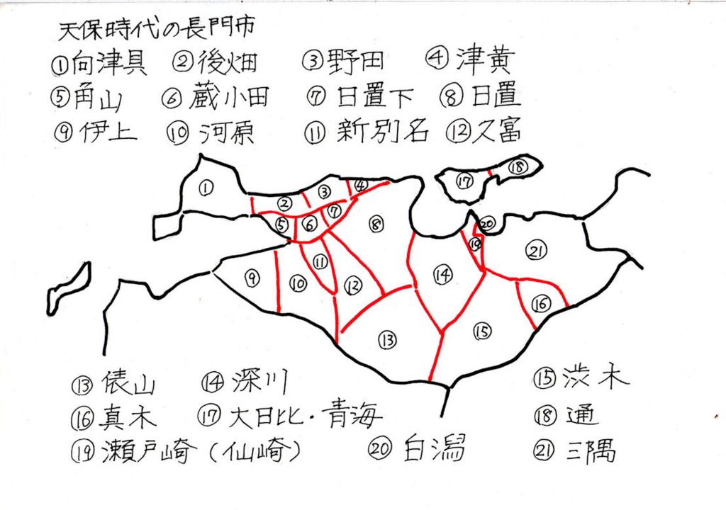 f:id:chuumeikun:20180817213202j:plain