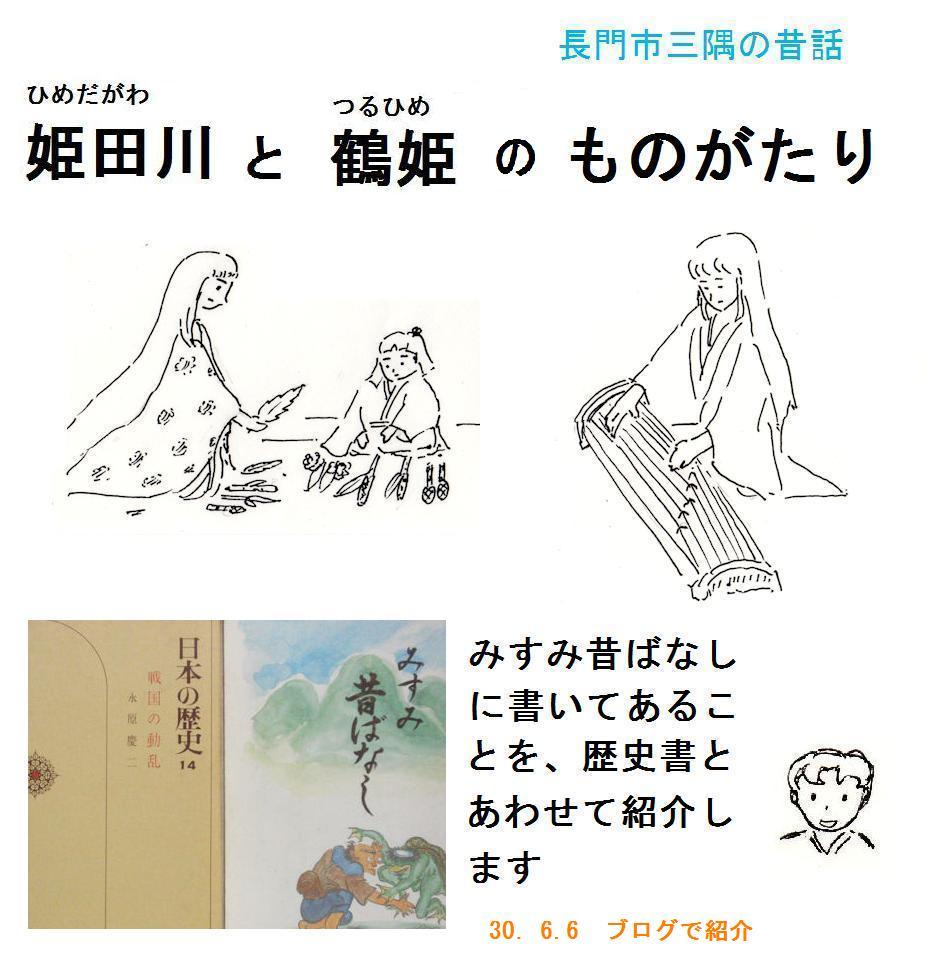 f:id:chuumeikun:20180819231211j:plain