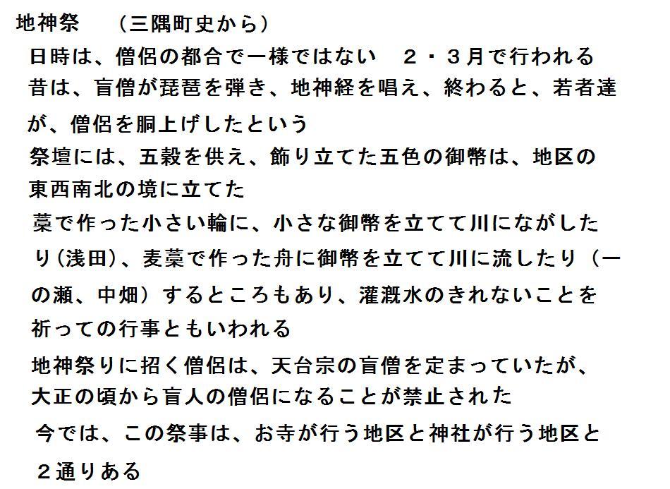 f:id:chuumeikun:20180821083725j:plain