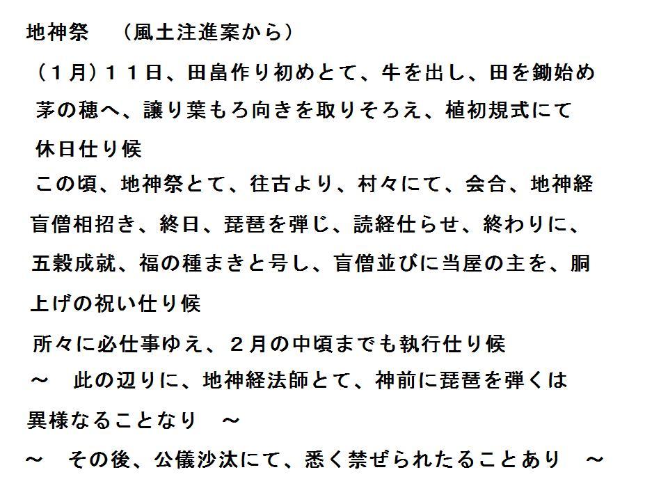 f:id:chuumeikun:20180821083741j:plain