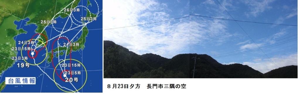 f:id:chuumeikun:20180823193505j:plain