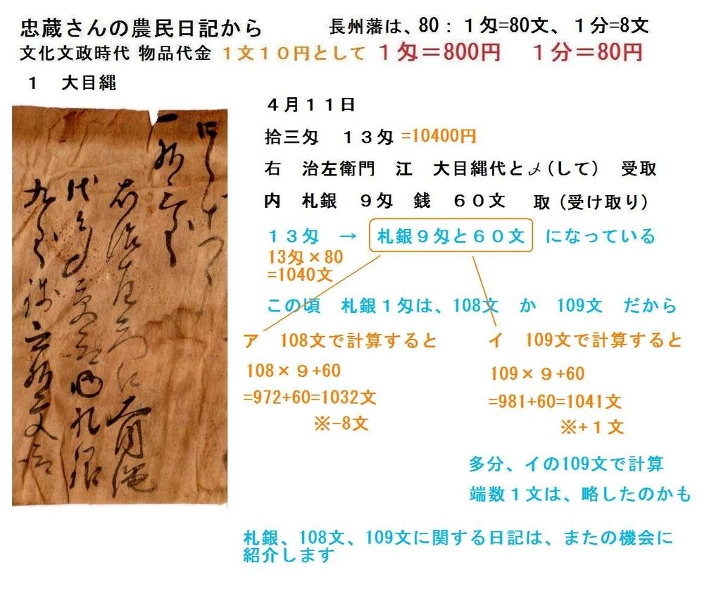 f:id:chuumeikun:20180907225748j:plain