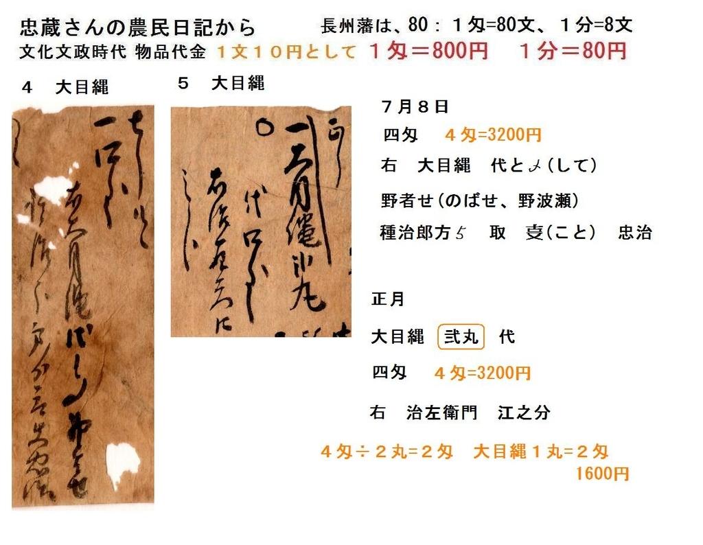 f:id:chuumeikun:20180907225824j:plain