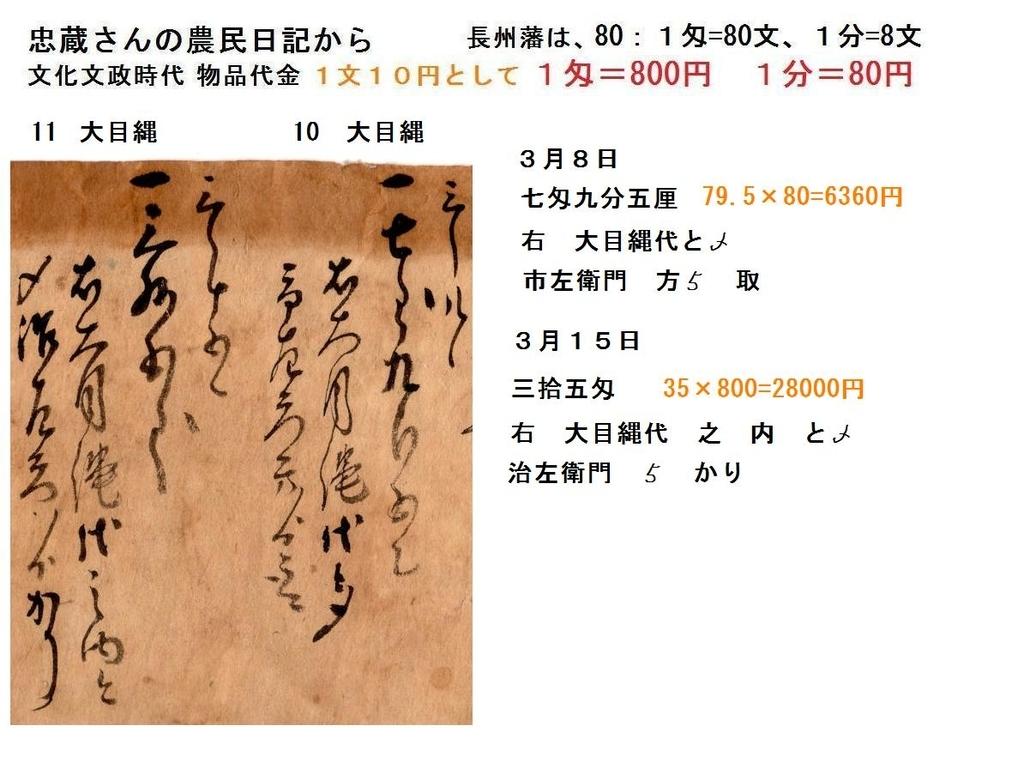 f:id:chuumeikun:20180907225917j:plain