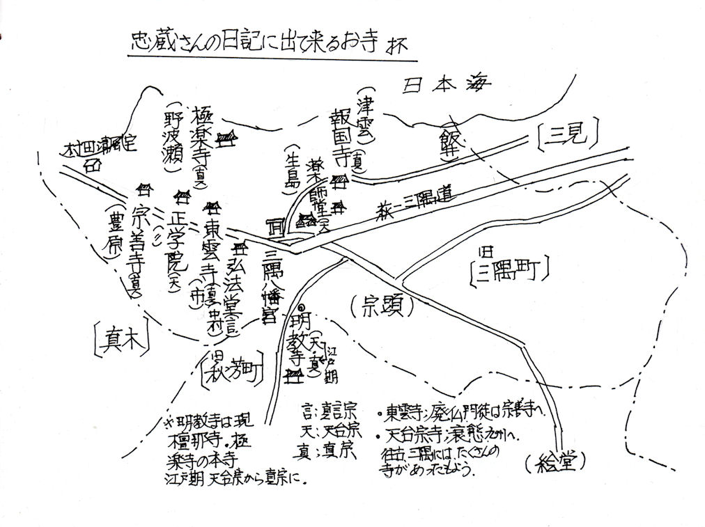 f:id:chuumeikun:20180907225951j:plain