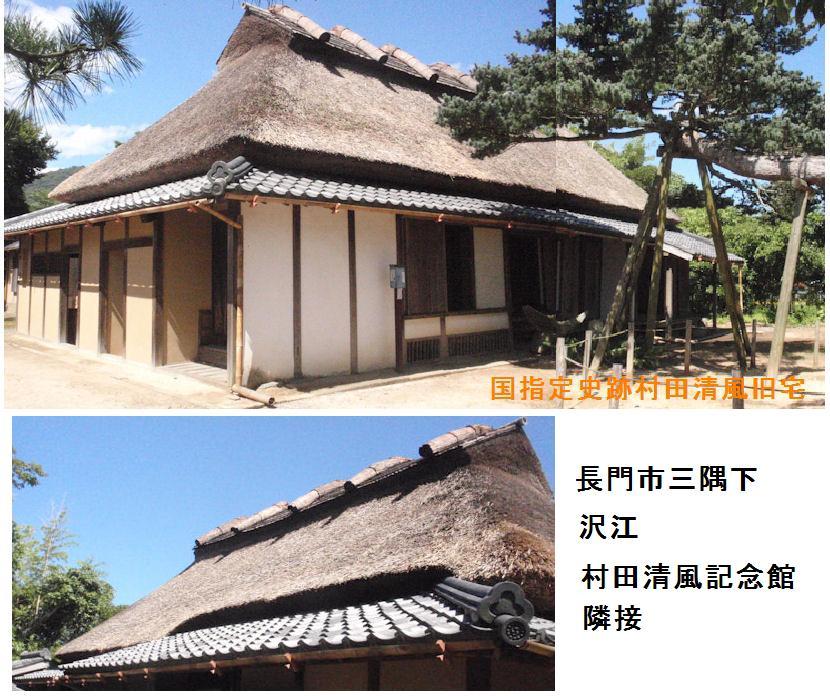 f:id:chuumeikun:20180929004924j:plain