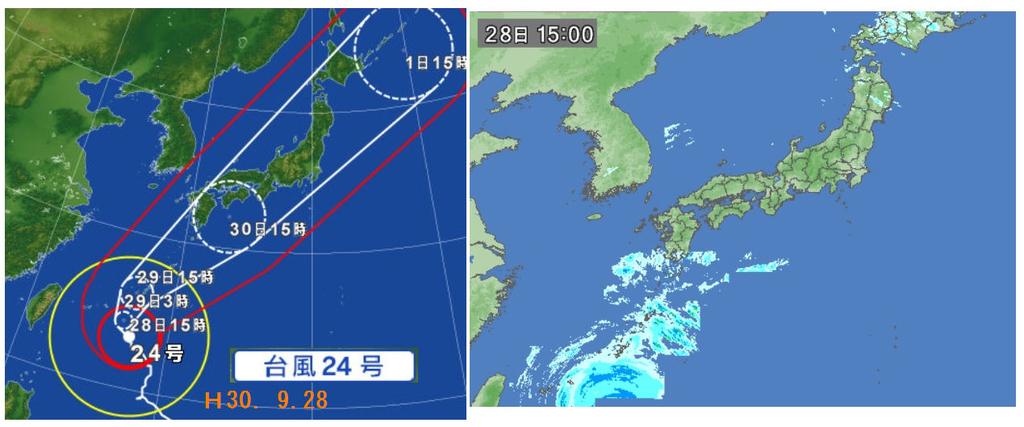f:id:chuumeikun:20180929005617j:plain