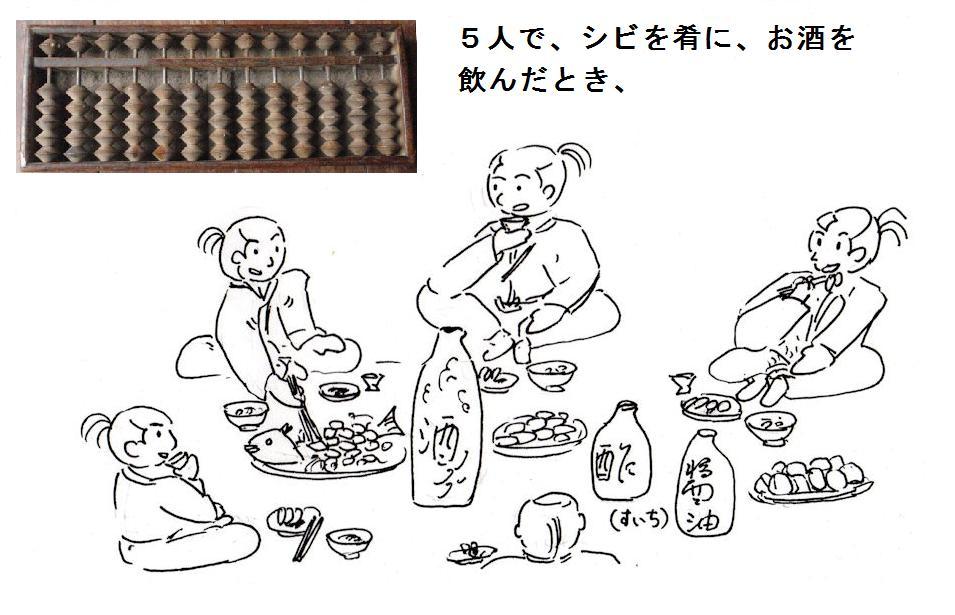 f:id:chuumeikun:20180930131312j:plain
