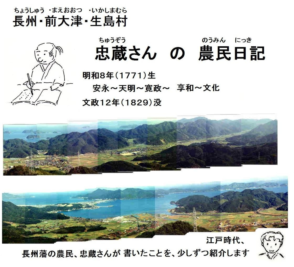 f:id:chuumeikun:20181002211357j:plain