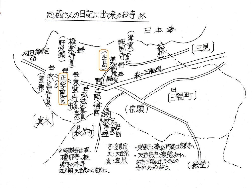 f:id:chuumeikun:20181007003203j:plain