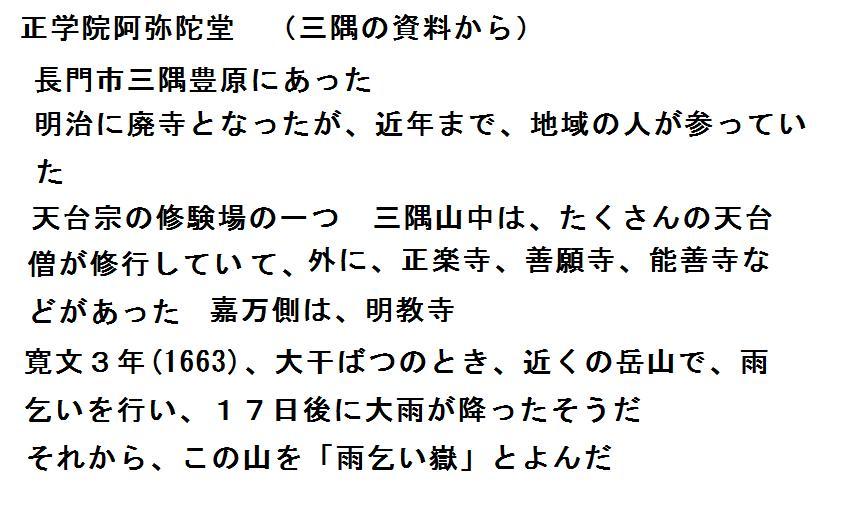 f:id:chuumeikun:20181007003244j:plain